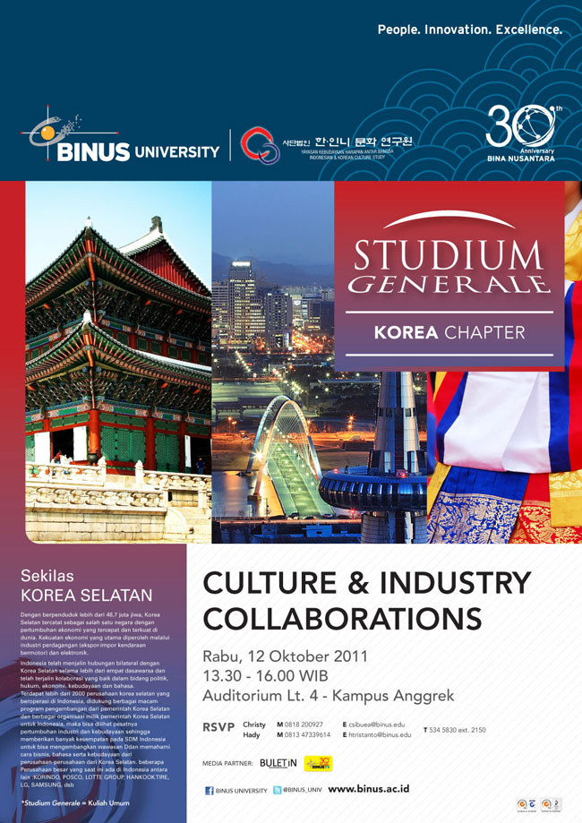 STUDIUM GENERALE: Korea Chapter