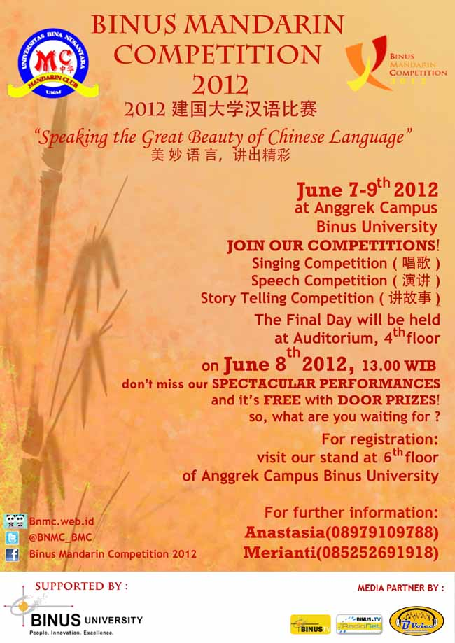 Binus Mandarin Competition 2012